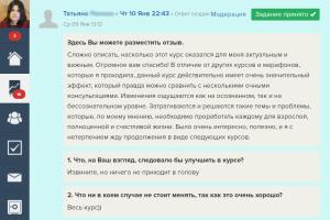 itogi-popova_cr